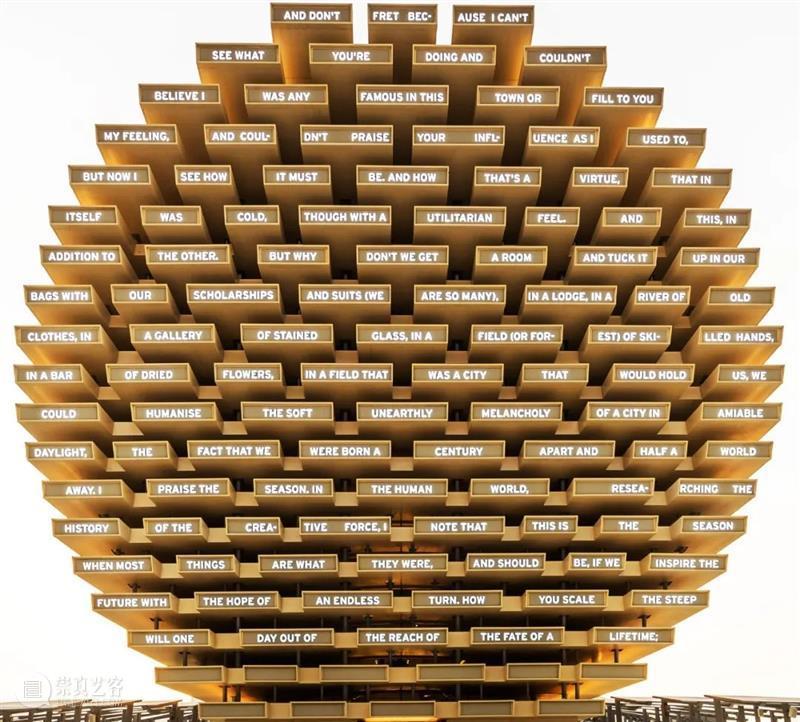 人类与人工智能集体作诗,2020迪拜世博会英国馆 英国馆 集体 人类 人工智能 迪拜世博会 Constantin Photography2020迪拜世博会 文化 多样性 结构 崇真艺客