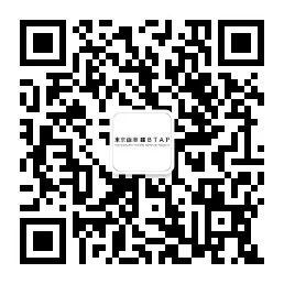 艺术家动态   朱建忠参加「上阳台 —— 当代水墨群展」 艺术家 朱建忠 水墨 阳台 群展 动态 東京画廊+ 拉普达艺术中心 中国 年鉴 崇真艺客