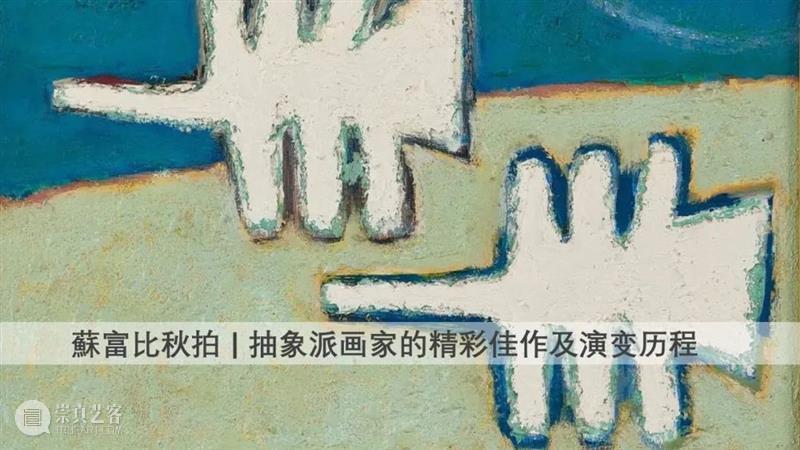 奈良美智《朦胧天空之下》的背后故事 奈良美智 朦胧天空之下 背后 故事 当代 艺术家 知名度 笔下 小女孩 形象 崇真艺客