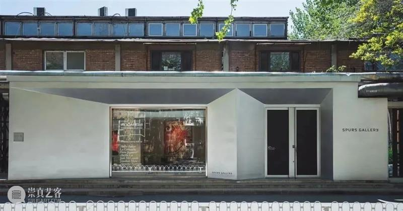 【SPURS 艺博会】2021年弗里兹伦敦艺博会   展位B18 弗里兹 伦敦 艺博会 展位 SPURS 摄政公园 英国 画廊 Frieze London 崇真艺客