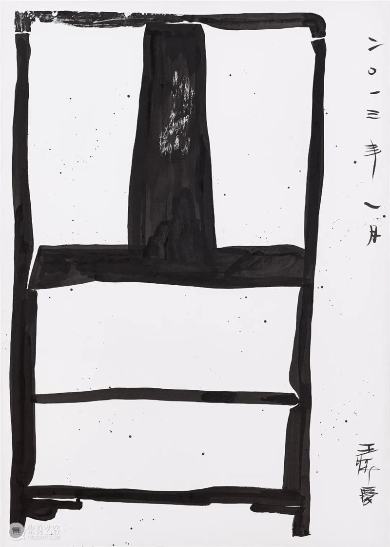 专家导赏:现代艺术日拍精选 专家 现代 艺术 精选 香港 蘇富比 接力 阵容 战后 杰作 崇真艺客