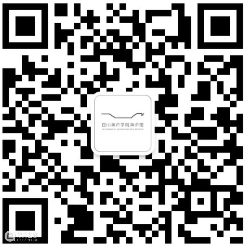 2021-2022年度四川美术学院青年艺术家驻留计划名单公布 四川美术学院 青年 艺术家 计划 名单 以下 中国 学院 艺术 学子 崇真艺客