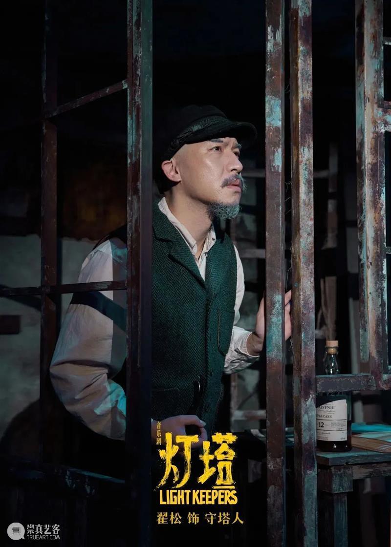 《两个人的谋杀》主演翟松:我可能再也遇不到如此特别的音乐剧了! 翟松 音乐剧 主演 两个人的谋杀 斜杠青年 音乐 制作人 演员 南京艺术学院 电视节目 崇真艺客