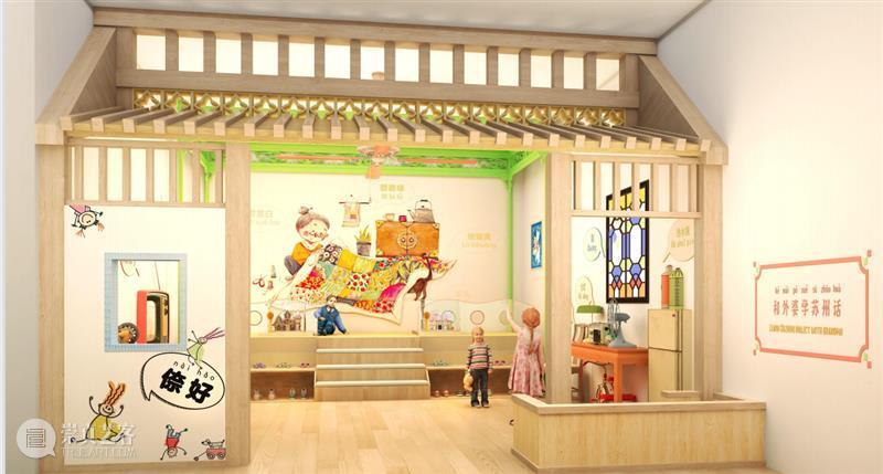 打卡苏州博物馆西馆之前,先看下这份展览攻略吧~ 苏州博物馆西馆 攻略 苏州博物馆 很多人 印象 贝聿铭 先生 标志性 建筑 粉墙 崇真艺客