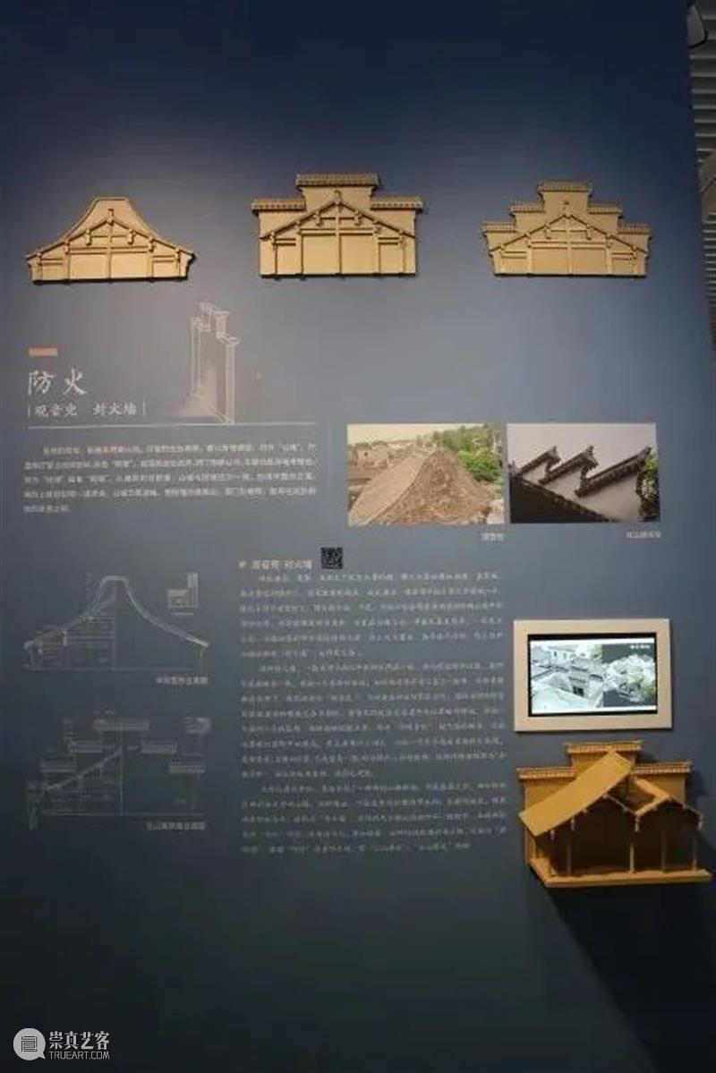世间乐土,我的乐土 世间 乐土 田野 全景 之后 吴中地区 文化遗产 建筑 遗迹 历史 崇真艺客