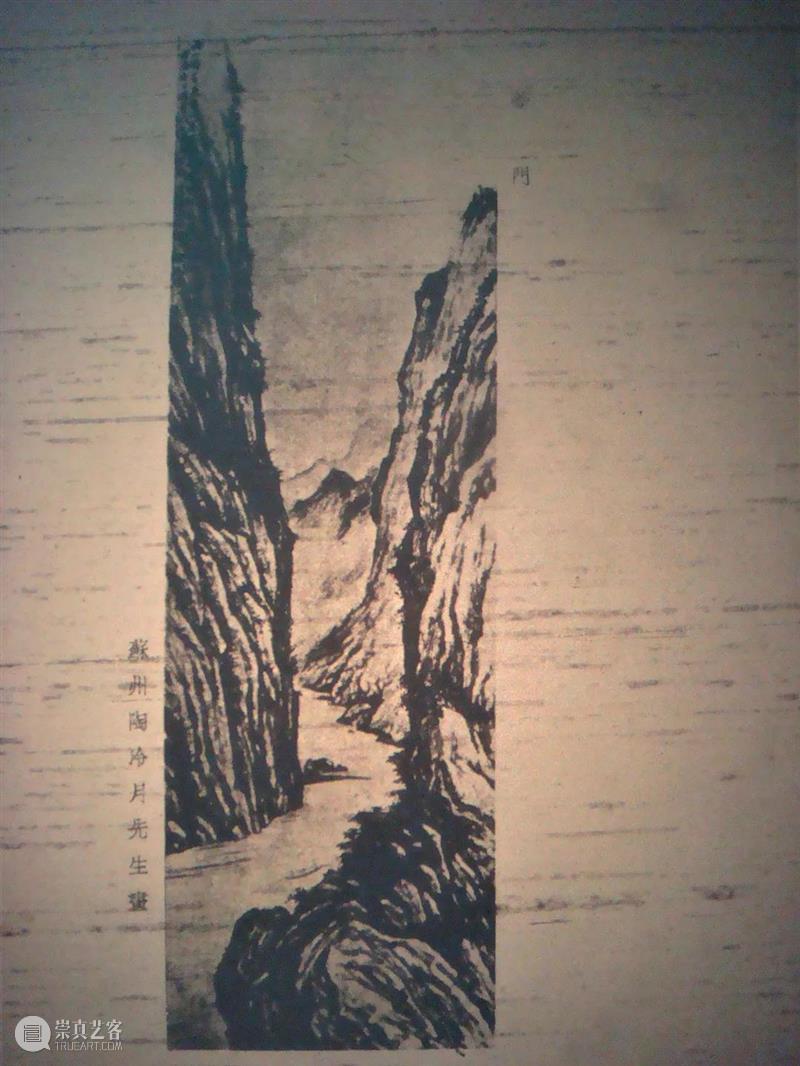 光风霁月——陶冷月民国时期画展作品选粹 光风霁月 陶冷月 作品 画展 名号 艺术 展期 时间 地点 北京市朝阳区 崇真艺客