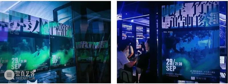 这个9月,以戏剧之名,为杭城造梦! 戏剧 杭城 中共 杭州市委宣传部 杭州文化广播电视集团 杭州演艺集团 杭州蜂巢戏剧文化有限公司 杭州话剧艺术中心 孟京辉 艺术 崇真艺客