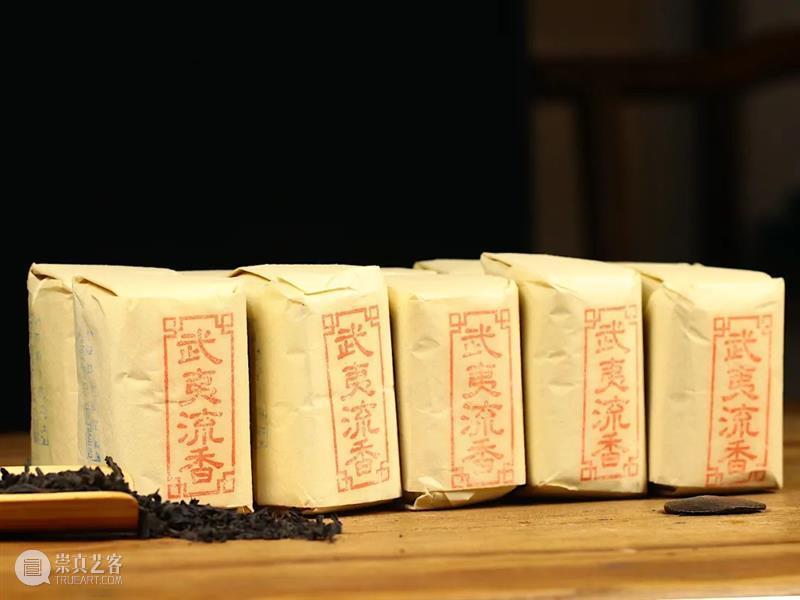 敬华月拍九丨中国名茶及茶道具专场 敬华 中国 名茶 道具 专场 二维码 APP 程序 福建 宁德 崇真艺客