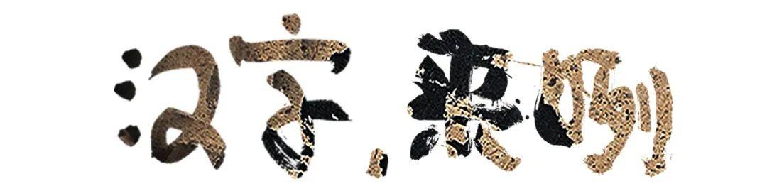 Newsstand227|德基美术馆回归,呈现三大展览:五大名窑珍品展、百倍放大金陵图、奈良美智「绿屋」与「橘屋」 名窑 珍品展 金陵图 奈良美智 绿屋 橘屋 Newsstand227|德基美术馆 经典 创意 商业 崇真艺客