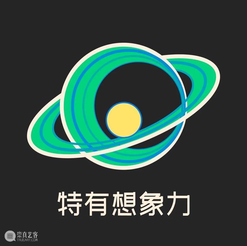 媒体合作伙伴   特有想象力 想象力 媒体 伙伴 影像 上海艺术博览会 亚太地区 影响力 艺术 博览会 上海展览中心 崇真艺客