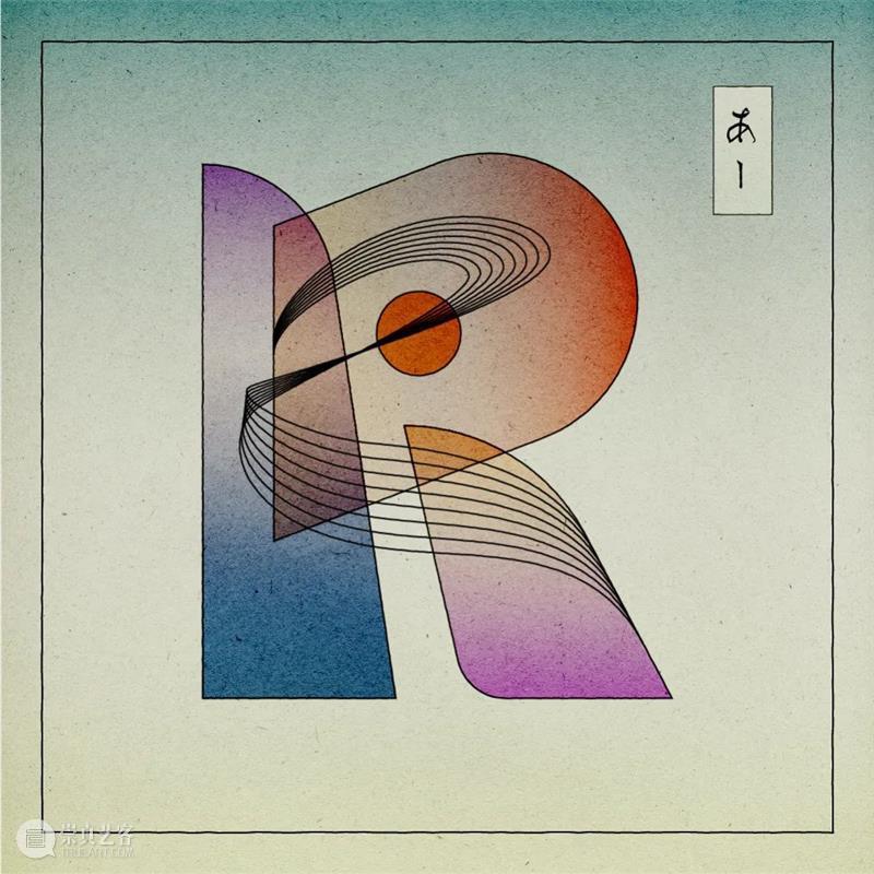 创意丨超特别的浮世绘风格字母和数字设计 浮世绘 风格 字母 数字 创意 丨超 上方 中国舞台美术学会 右上 星标 崇真艺客