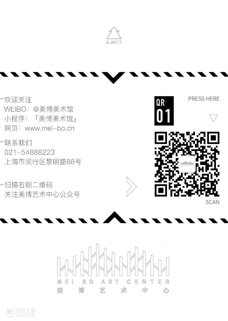 美博美术馆 | 崔雁、陈奇&陈西蕊 · 育儿的道路也是育自己 崇真艺客