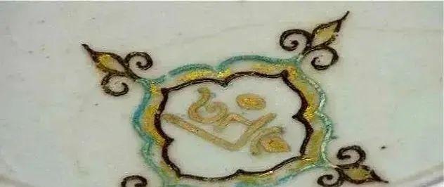 这种瓷器:居然比元青花更珍贵 瓷器 元青花 上方 青铜器 账号 人与人 缘份 缘分 韵味 名片 崇真艺客