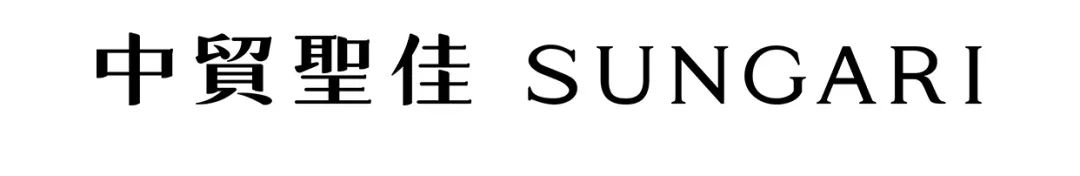 十一佳选Online丨世界名人签名照&球星收藏专场 世界 名人 签名照 球星 专场 Online 作品 好莱坞 影星 奥黛丽·赫本 崇真艺客