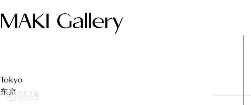 西岸博览会首次参展画廊 | MAKI Gallery 西岸 博览会 画廊 Gallery 艺术 上海西岸艺术中心 B馆 西岸穹顶艺术中心 MAKI 当时 崇真艺客