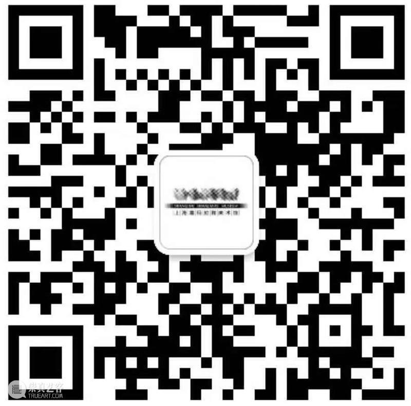 参与者征集 刘广云公共艺术项目《我的过去,你的未来》 项目 刘广云 艺术 过去 你的未来 参与者 上海喜玛拉雅美术馆 青岛黄盒子美术馆 策展人 磁场 崇真艺客