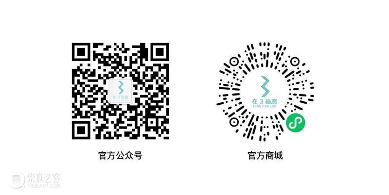 展讯  I 《越是切近 越是遥远》影像群展10月10日即将开幕 影像 展讯 北京 画廊 文化创意园 德国 艺术家 布克哈德 哈德 西班牙 崇真艺客