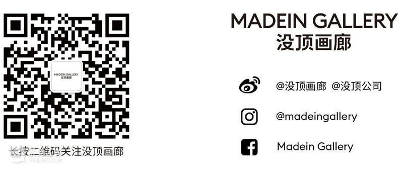 博览会 | 没顶画廊参展2021北京当代艺术博览会 | 展位 1.25 北京 艺术 博览会 展位 画廊 贵宾 VIP Preview 公众 Public 崇真艺客