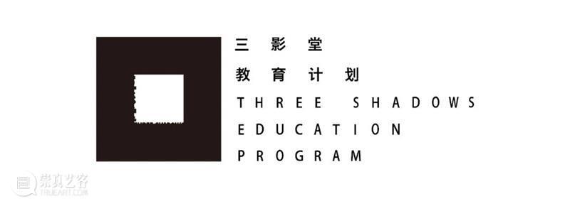 【线下工坊】摄影师的创作秘籍在这:黑白胶片&大画幅 | 北京 胶片 工坊 画幅 黑白 北京 线下 摄影师 秘籍 爱好者 作者 崇真艺客