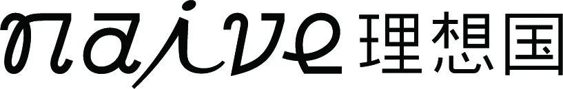 """「活力」迸发 —— 限量潮玩&生活美物 尽在""""北京当代艺博会"""" 北京 艺博会 活力 生活 美物 全国农业展览馆 机构 艺术 金秋 节日 崇真艺客"""