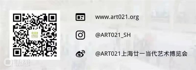 ART021 Shanghai Contemporary Art Fair Announces 2021 Exhibitors Exhibitors from and America sculptures installations artists world which Tokyo 崇真艺客