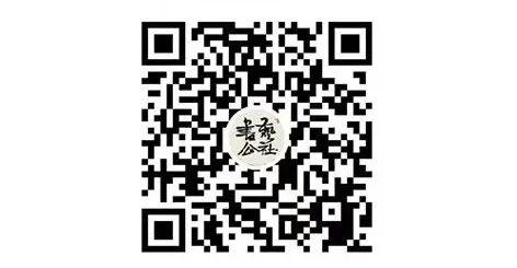 学术讲座第120期   李零《启以夏政,疆以戎索——山西在中国历史上的重要性》 夏政 山西 中国 历史 重要性 李零 学术 讲座 海报 详情 崇真艺客