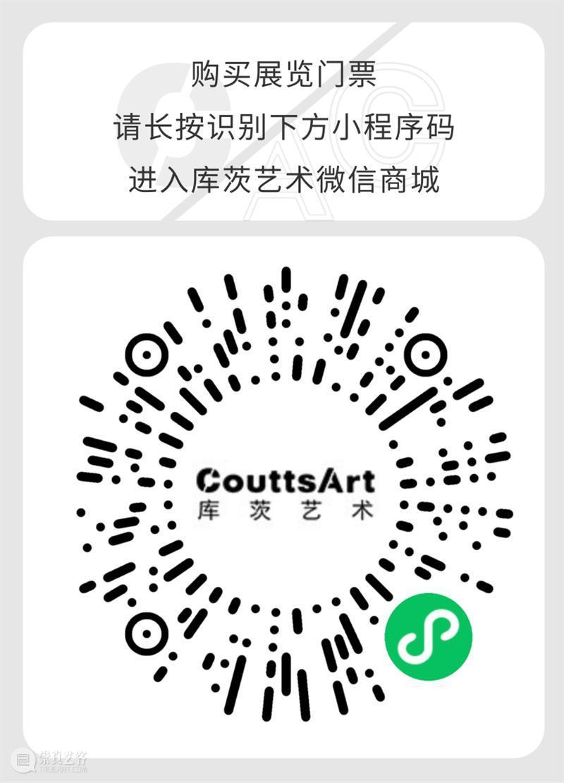 Coutts Interview   张扬:孤独是个体真实的心灵缩影 张扬 个体 缩影 心灵 Interview 独角 娃娃 雪60cm 布面 油画 崇真艺客
