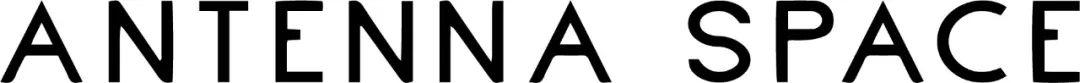 北京当代艺博会2021参展画廊 天线空间  北京当代艺博会 天线 空间 画廊 北京 艺博会 内景图 官网 antenna ins space 崇真艺客