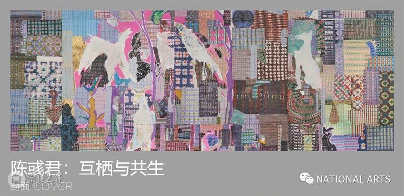 国家美术·关注丨时间永远分岔,通向无数的未来  NATIONAL ARTS 时间 未来 国家 美术 傅百林 Bailin TIME 学术 项苙苹 Director 崇真艺客