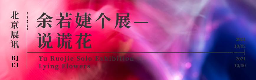 【线上精品课】被展览的摄影:从三个展览说起  三影堂 线上 精品 三影堂 计划 课程 VIP 核心 模块 年度 国内外 崇真艺客