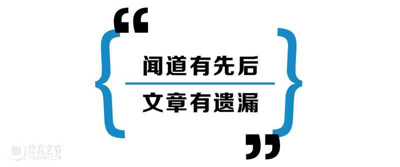 豆瓣9.5,今年国综最高分,竟出自它手 豆瓣 作者 @十四十四丨 公号 内容 TVB 许多人 电视 王者 经典 崇真艺客