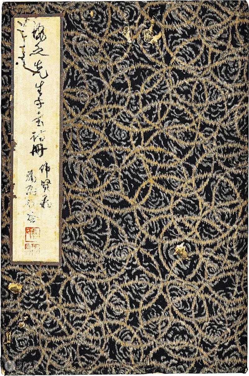香港蘇富比中国书画拍卖   粤地逸迹  苏富比亚洲 崇真艺客
