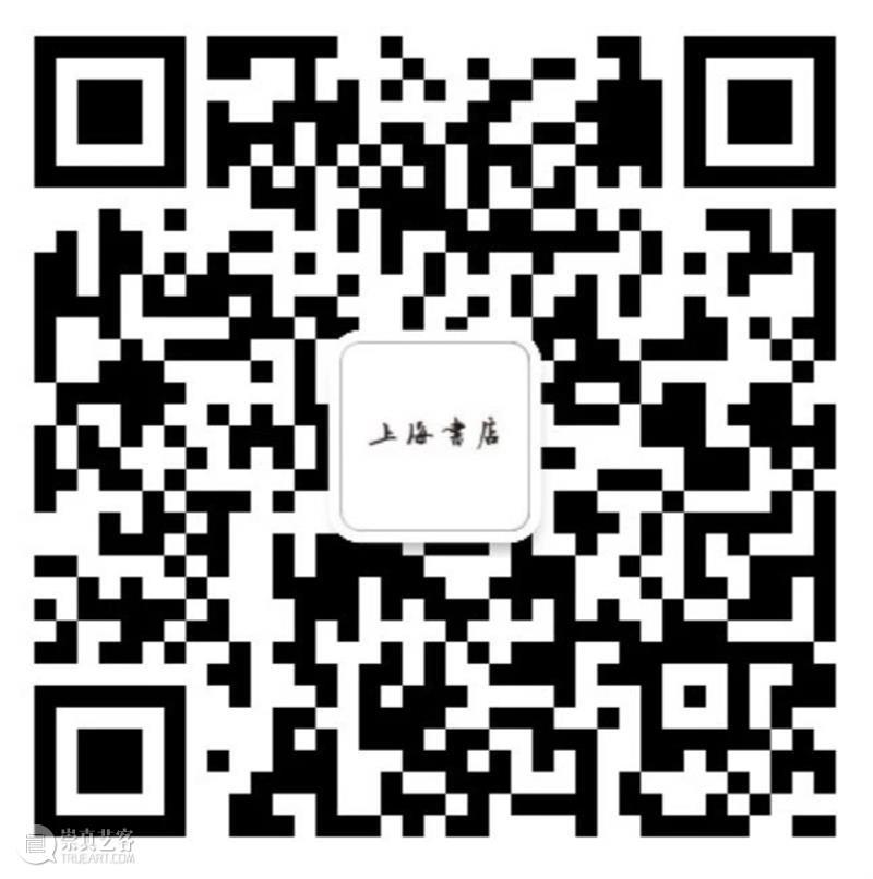 人文社科中文原创好书榜丨第29期  上海古籍出版社 中文 好书 人文社科 中国 人文 社科 领域 图书 朋友 烽烟 崇真艺客