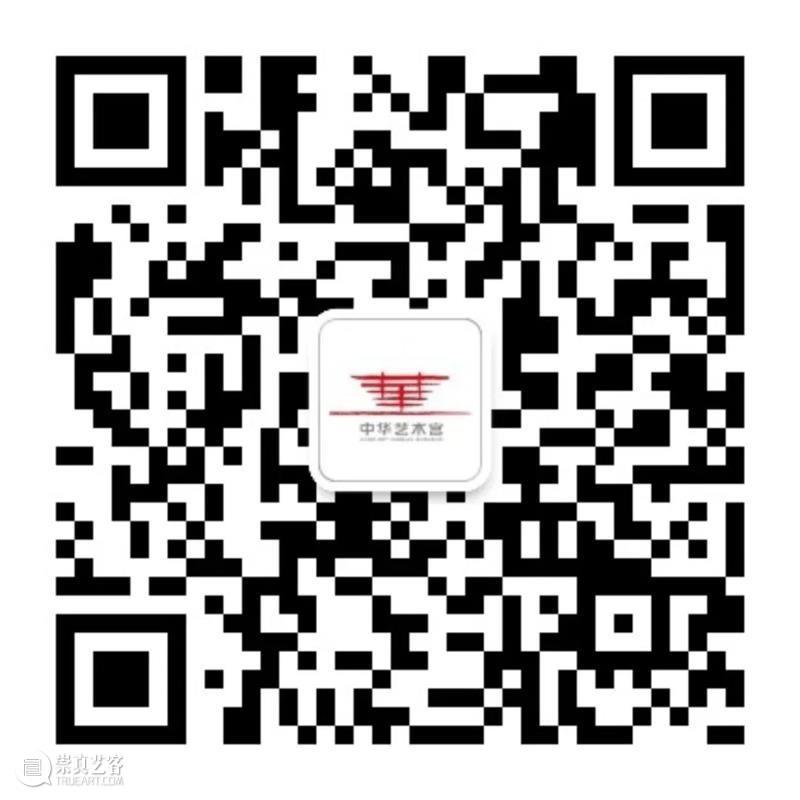 【中华艺术宫 | 现场】国庆到美术馆看大展,艺术与生活在这里精彩碰撞  中华艺术宫 美术馆 艺术 中华艺术宫 现场 大展 中国共产党 市民 朋友 期间 举措 崇真艺客