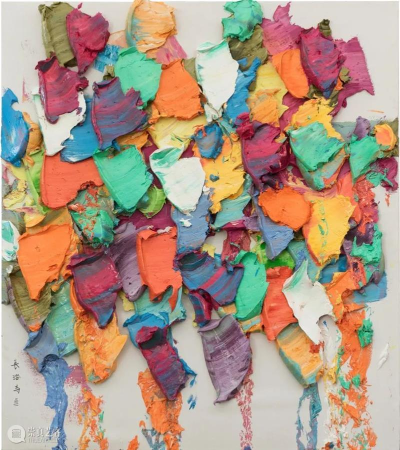 当代唐人艺术中心参展韩国国际艺博会 KIAF Art Seoul 2021  当代唐人艺术中心 崇真艺客