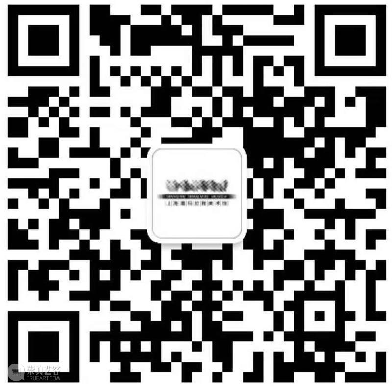 新展预告   磁场——黄盒子实验空间  欢迎来到 磁场 盒子 空间 新展 策展人 沈其斌 曹钰 朱玺蓓 李国华 倪安琪 崇真艺客