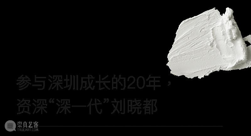 "PAM荐文 | 靠颜值出圈的深圳坪山,用色彩勾勒一座""理想之城"" 视频资讯 坪山美术馆 深圳 色彩 坪山 PAM 荐文 颜值 理想之城 人们 BIG NBBJ 崇真艺客"