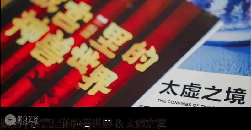亚洲首展丨加埃塔诺·佩谢,以绵延呈现情感 博文精选 崖空间 加埃塔诺·佩谢 情感 亚洲 展丨 之内 意识 状态 组织 过程 绵延 崇真艺客