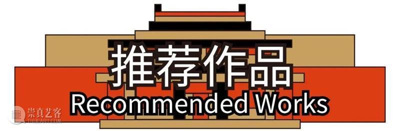北京当代艺博会2021参展画廊|林大艺术中心  北京当代艺博会 北京 艺博会2021参展画廊|林大艺术中心 林大艺术中心 空间 外景 Instagram linda gallery official林大艺术中心 印尼 崇真艺客