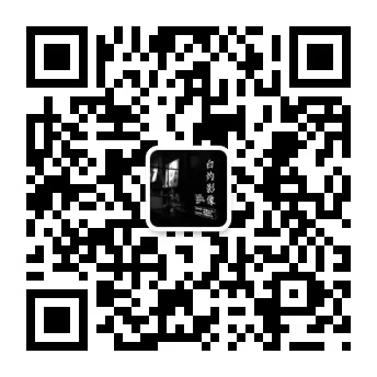 白灼放映丨纪录片《2020北京部分地区部分青年生活状况观察报告》  白灼影像 崇真艺客
