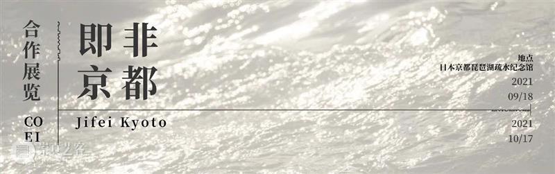 """【专访】蛊师""""青年艺术家陪跑计划""""入选者采访 Vol.8 青年 艺术家 计划 蛊师 入选者 三影堂摄影艺术中心 项目 国内外 学者 潜力 崇真艺客"""