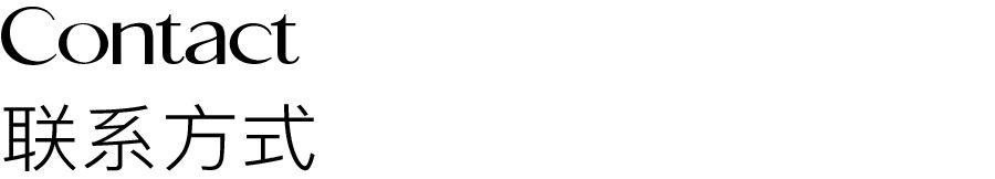 西岸博览会首次参展画廊 | Galerie Jocelyn Wolff 乔斯林·沃尔夫画廊 博文精选 西岸艺术与设计博览会 西岸 博览会 画廊 乔斯林 沃尔夫 艺术 上海西岸艺术中心 B馆 西岸穹顶艺术中心 巴黎东部 崇真艺客