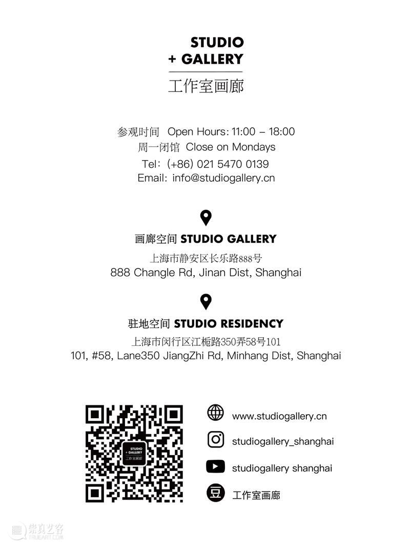 On View | 「借体」作品 Somatic Attunement 借体 Attunement 作品 View 现场 工作室 画廊 上海 Exhibition view 崇真艺客