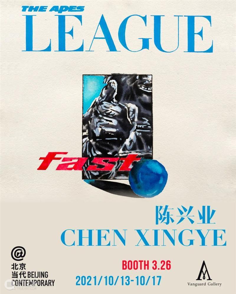 Art Fair   Vanguard画廊参加2021北京当代艺术博览会(Booth 3.26) Booth 北京 艺术 博览会 Vanguard 画廊 Fair 艺术家 Artist 陈兴业 崇真艺客