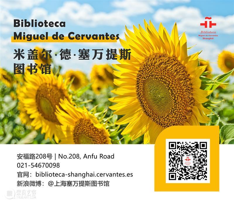 古巴诗人亚瑟夫·阿南达摘得博鳌年度最佳诗人桂冠 亚瑟夫 阿南达 古巴 年度 诗人 桂冠 米盖尔 塞万提斯 图书馆 作家 崇真艺客