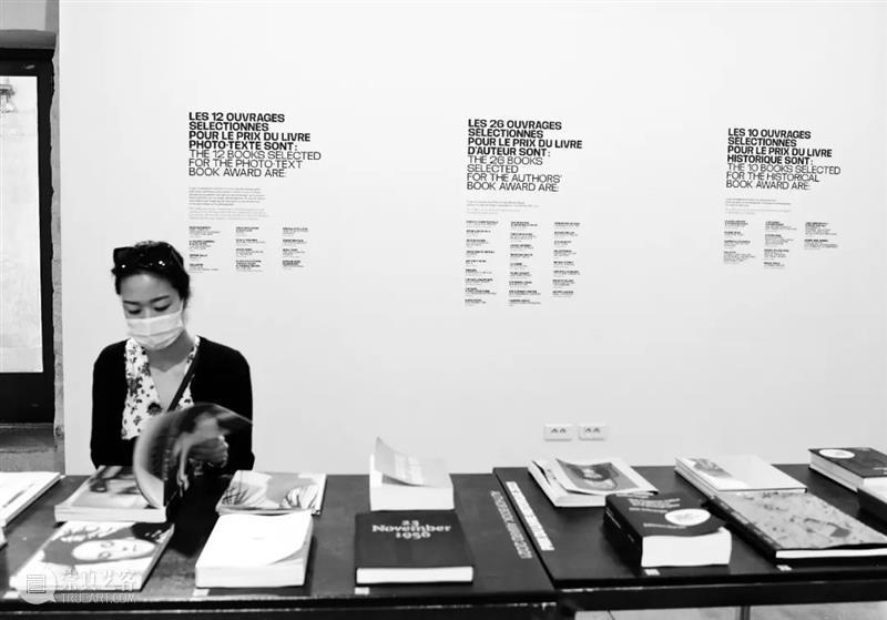 【寻影法兰西】2021年度阿尔勒图书奖,重拾阅读之美! 法兰西 阿尔勒 图书 南法 小镇 巴黎 时间 视频 图文 方式 崇真艺客