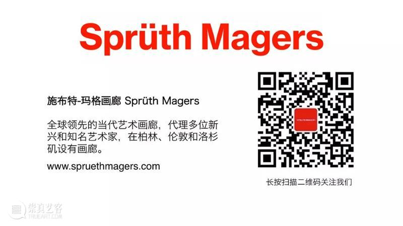 Sprüth Magers 参展 2021 弗里兹伦敦艺博会   展位 A04 弗里兹 伦敦 艺博会 展位 Sprüth Magers Frieze London Booth 时间 崇真艺客