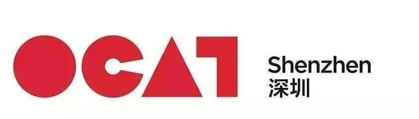 [ OCAT深圳馆|实习招聘 ] 机会来了!我们需要这样的你 OCAT 深圳馆 机会 研究部 实习生 职责 出版物 项目 助理 资料 崇真艺客