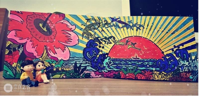 """OCAT西安馆   """"飒蜜的花园""""线上填色工作坊第二期征集中! OCAT 西安 线上 工作坊 飒蜜 花园 艺术家 卜桦 个展 奇迹般 崇真艺客"""
