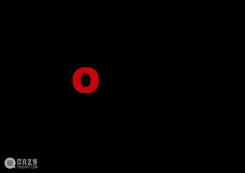 『非营利』 参展机构   上海多伦现代美术馆 上海多伦现代美术馆 机构 kongkong 外景 展位 上海市 虹口区 文化 现代 多功能 崇真艺客